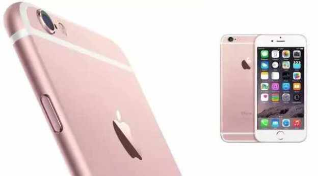RoseGold iPhone 6s